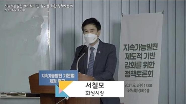 """서철모 화성시장, """"지속가능 발전 위해 '재선' 노력"""".. 재선 출마 의지 밝혀"""