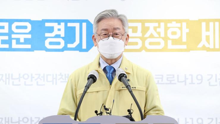 """이재명, """"10월 1일부터 경기도 재난기본소득 지급 시작"""""""