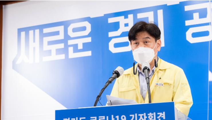 경기도, 코로나19 자가치료 대상 50세 이하 성인으로 확대