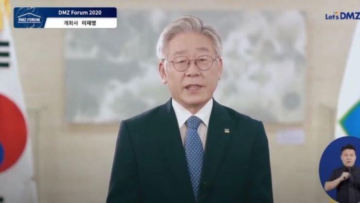 2020 DMZ 포럼 개회.. DMZ와 '한반도 평화' 새로운 담론의 장 열려